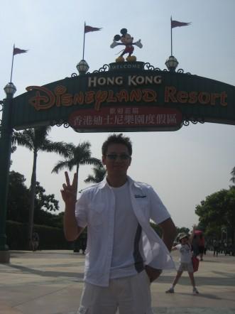 HK Disneyland!